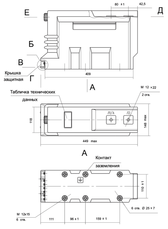 ЗНТОЛП-НТЗ-6(10)
